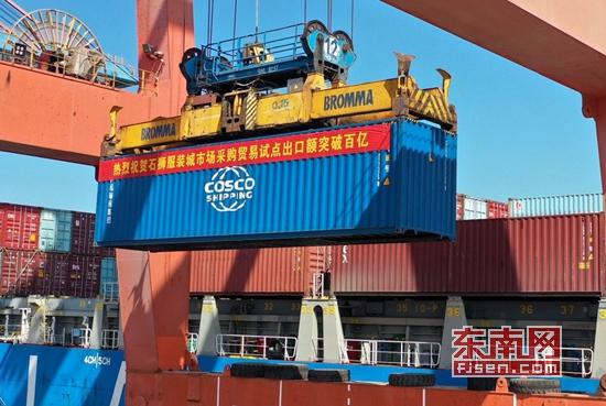 石狮服装城贸易试点出口额破百亿 再增预包装食品出口试点(3)