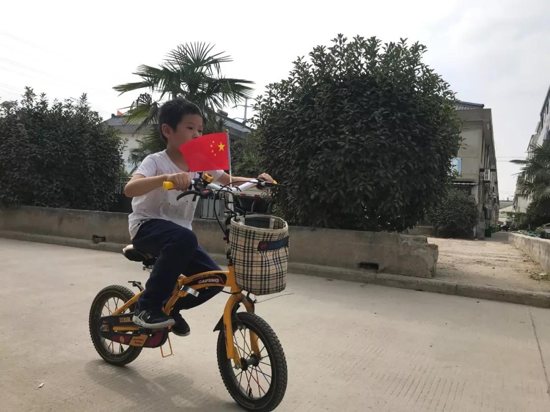 """5663棋牌___如果""""我爱你""""有颜色,那一定是中国红!(6)"""