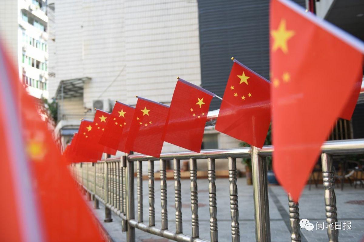 """看红旗飘飘 听红歌嘹亮——佳节将至绿色闽北处处涌动""""中国红"""""""