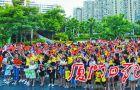 国庆长假345万国内外旅客游漳州 实现旅游收入25.63亿元