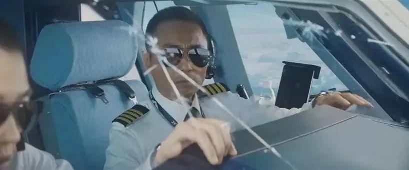《中国机长》几个细思极恐的细节