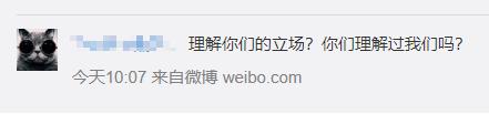 重庆鸡公煲_上海NBA球迷之夜铲除了 迎接肖华的将是阵阵凉意