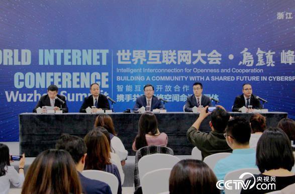 第六届世界互联网大会:新体验新空间新亮点新品质