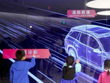 聯想未來中心在北京揭幕
