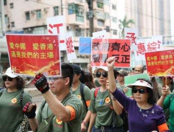 爱中国爱香港 这是我们的主场!