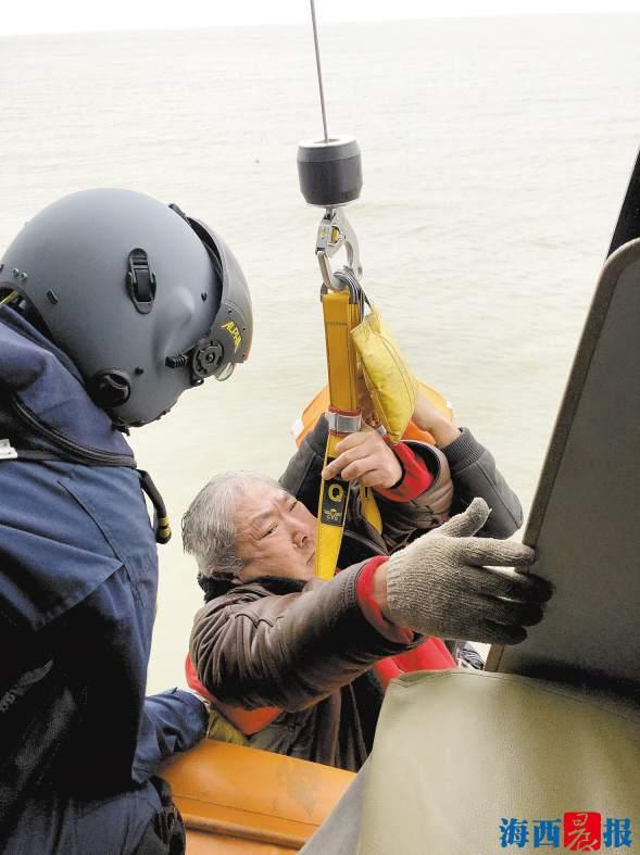 台籍杂货船遇险东海救助局紧急救援 事发福建海域