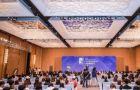 影视原创音乐全球高峰论坛在厦举行 大咖聚首论道影视音乐