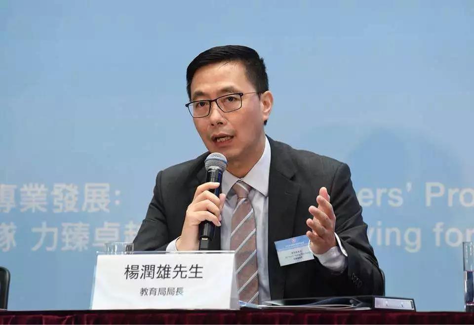 终于出手!香港教育局局长:教育局会增加资源培养学生价值观