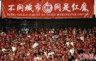 阿里巴巴成为杭州亚运会官方合作伙伴