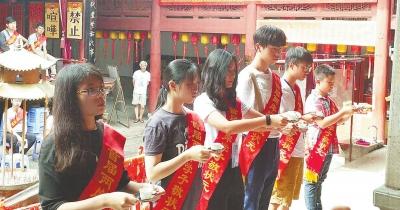 香茗一杯情百年 ——洪家茶的两岸故事