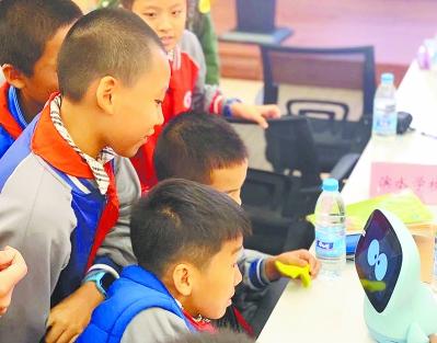廈門:人工智能教育來了