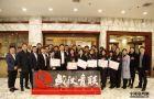 """有没有""""背景""""、是不是""""富二代广州夜网""""不重要,这些台湾青年都在上海实现了梦想"""