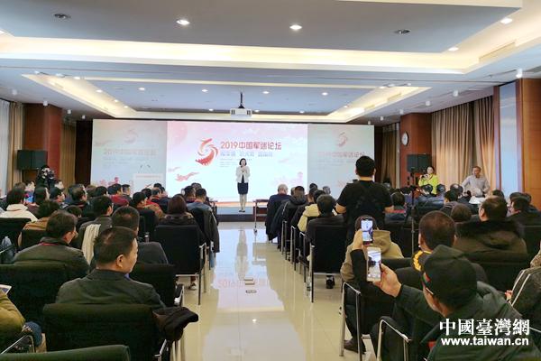 知军情、识大势、固国防 2019中国军迷论坛在京举办