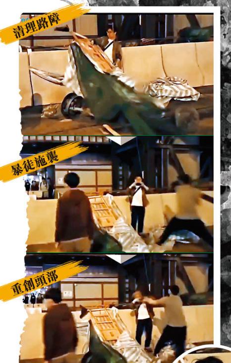 余额宝如何赚钱:该!香港凶残暴徒用井盖打伤清障男 被拒绝保释