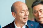 韩国瑜坚持庶民路线:当选后还会吃路边摊