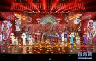 2020年地方卫视春晚进入倒计时 腾格尔成最忙歌手(3)