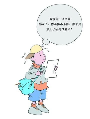 """21岁男生认为得伤风 却成病毒性肺炎烧成""""大白肺""""?冬春季多发!"""