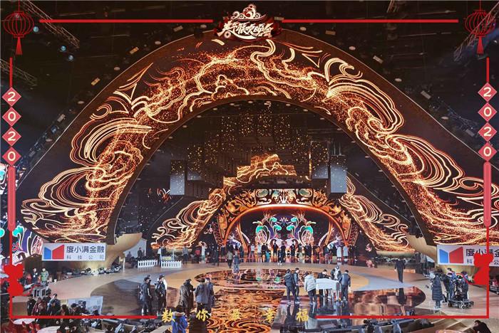北京台春晚亮点首度曝光a8娱乐19119澳门公司