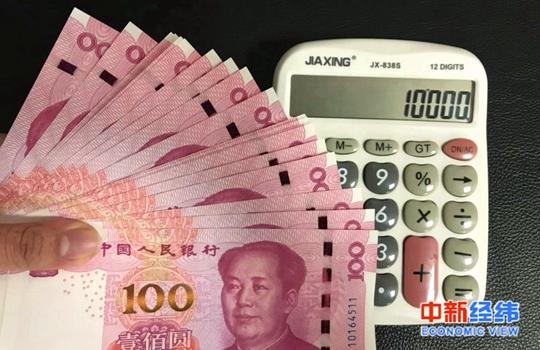 """天津gdp增速_一季度GDP出炉:中西部展现""""抗跌力"""",天津增速又垫底"""