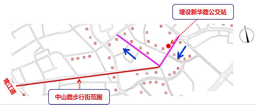 厦门中山路局部路段、霞溪路交通将发生变化