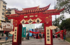 2020年春节、元宵期间 厦门推出28项群众文化活动