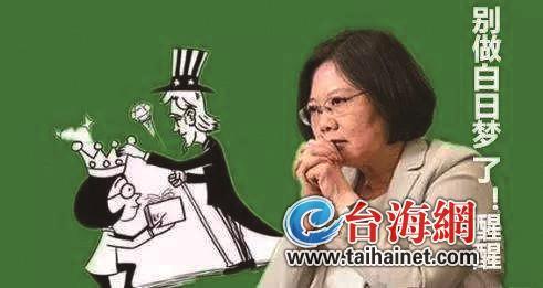 调查显示只有0.5%台湾民众愿投入