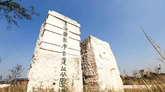 实证中华五千年文明史!《中国地名大会》解锁被历史尘封的文化密码