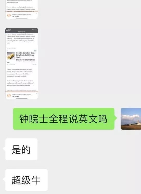 全程飚英文!钟南山接受路透社采访谈新冠肺炎防治,他透露了这些……