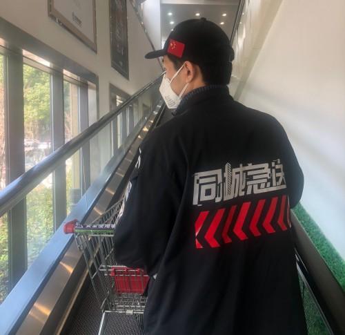 武汉独居待产孕妇腹痛求助,快递小哥采购物资还送去汤圆(3)