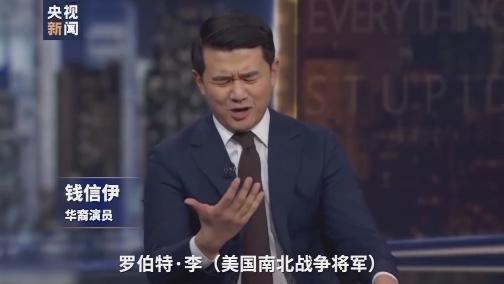 美国华裔演员吐槽:病毒让一些人变蠢 谣言比病毒更可怕
