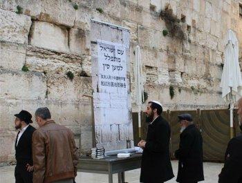 耶路撒冷民众为中国祈祷