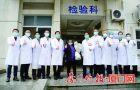 湖北多地新增确诊病例归零 如何看待?(2)