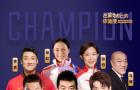 花滑大奖赛中国杯开桌店总决赛按计划举行
