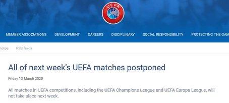 欧冠、欧联杯全部比赛推迟进行