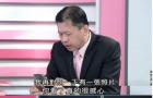 民进党当局是不是认为欧美日韩的新冠病毒不攻击台湾人?