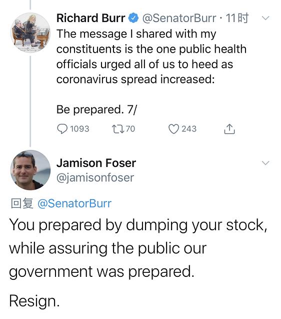 实锤铁证!疫情暴发前美国两党多名议员隐瞒不报 为一己私利疯狂抛售股票