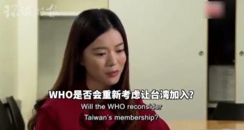 香港记者唐若韫个人资料遭扒 拿台湾问题碰瓷世卫组织