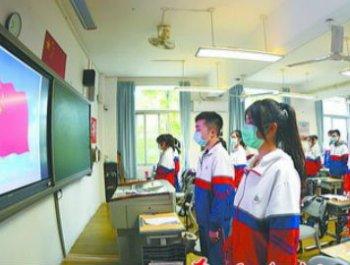 厦门市近1.6万名高三学生今复课