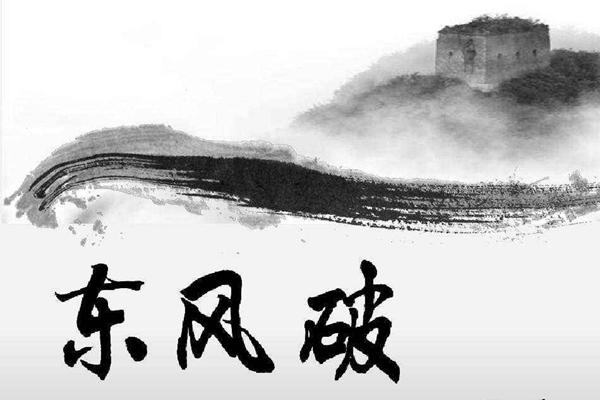 吉鑫彩票首页