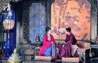 《清平乐》里的福康公主,最后真的失忆了吗?(2)