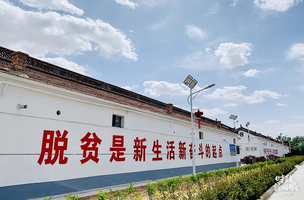"""时政新闻眼丨习近平山西之行三大""""看点""""(3)"""