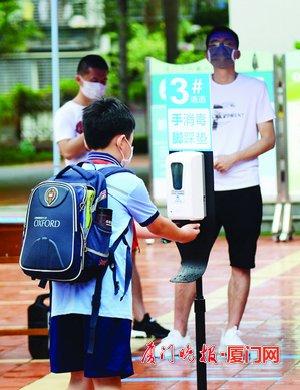 厦门市小学三至五年级昨日复课,学校设置心理信箱助学生适应过渡期