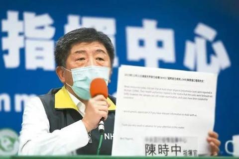 """从陈时中""""走红""""看民进党政治诈骗术"""