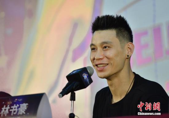 32岁的林书豪,和他留给中国孩子的篮球梦(2)