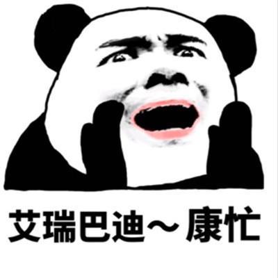 暴雪彩票网站