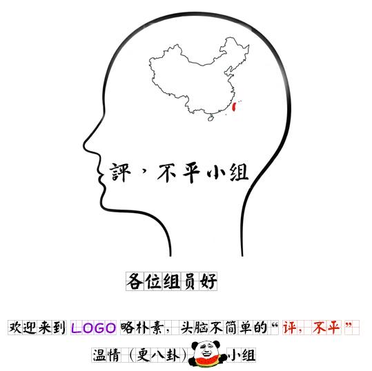 荣享彩票官网