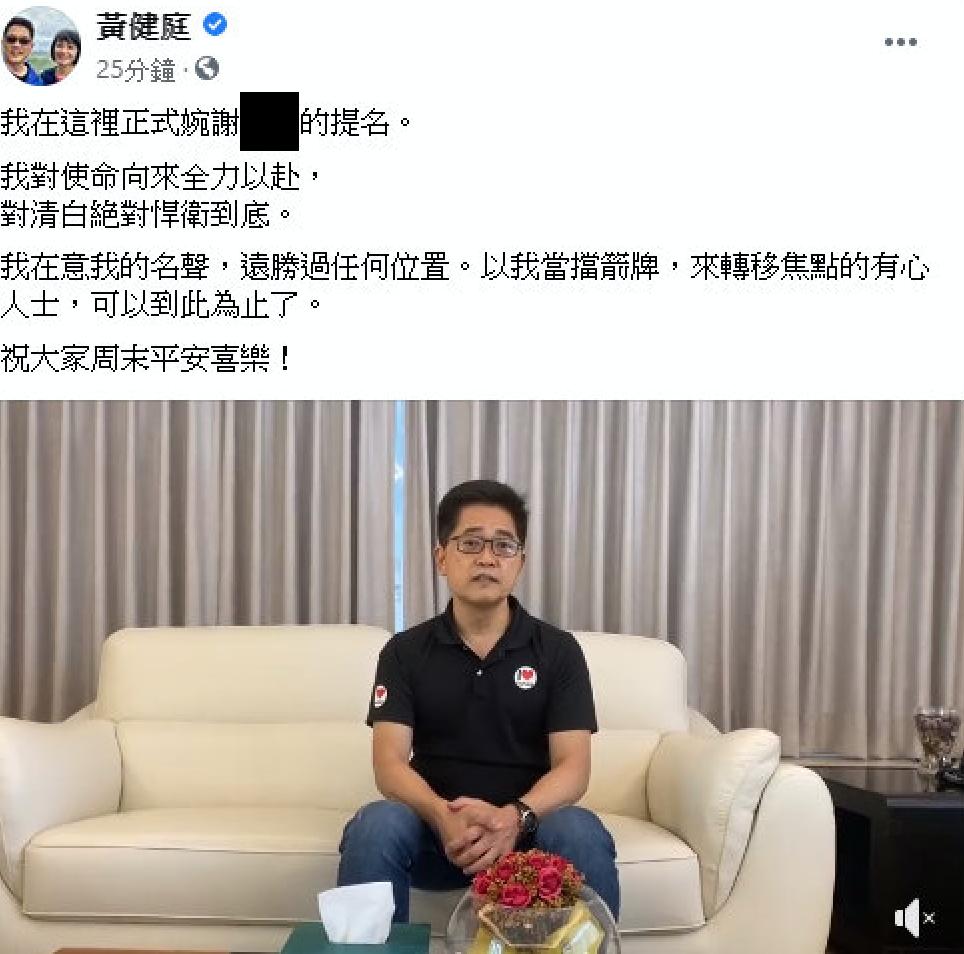 汉中彩票平台
