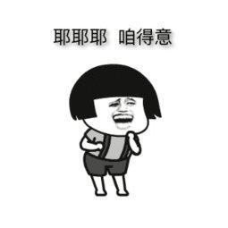 博亚彩票官网