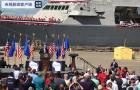 美媒:美军正经历第二波新冠疫情,病毒如海啸般涌来