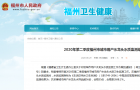 """福州:逛公园就能免费换盆栽 """"绿色银行""""兑换服务开通(2)"""